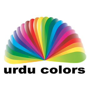 Urdu Colors